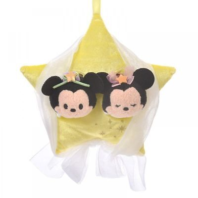 Disney Store Japan Mickey and Minnie Tanabata Mini Set Tsum Plush New with Tags