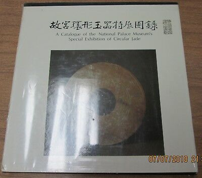 A Catalogue of the National Palace Museum's Special Exhibition of Circular Jade
