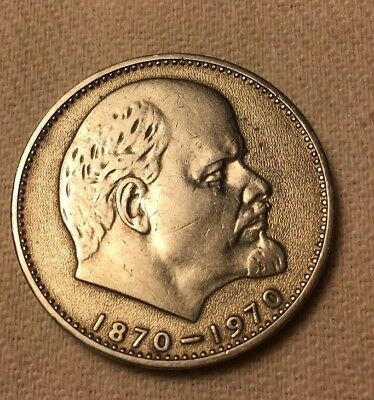 1 Ruble 1970 100 Years of the V I Lenin Birth USSR Soviet Russian Metal Coin