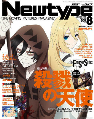 DHL Newtype August 2018 Anime Magazine+Satsuriku no Tenshi Angels of Death BONUS