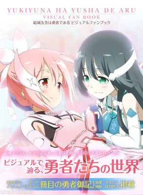 DHL) Yuki Yuna is a Hero Visual Fan Book Yuuki Yuuna wa Yusha/Yuusha de Aru Art