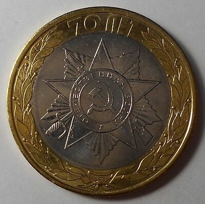 10 rubles 2015, emblem of the celebration of the 70th anniversary of victory, Ci