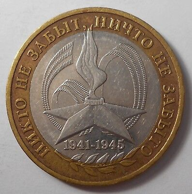 10 rubles 2005, the 60th anniversary of the Victory in the Great Patriotic War,