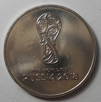 25 rubles 2018, emblems of the World Cup, FIFA 2018 in Russia, Circulation 20KK.