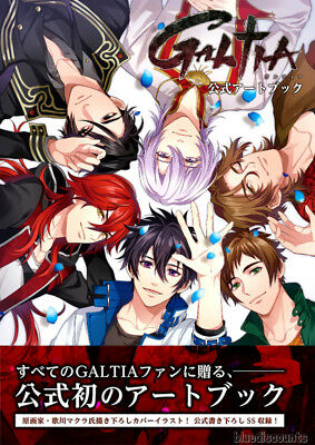 DHL) GALTIA Official Art Book FIRST EDITION Yaoi Boys Love BL Visual Novel Game