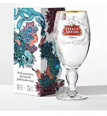 NIB beautiful Stella Artois Limited Edition Cambodia Chalice/beer glass, 33cl
