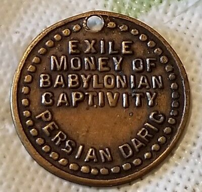 Persian Daric Exile Money of Babylonian Captivity Coin Token