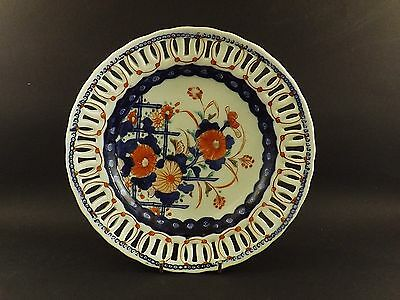 Antique ~ Japanese Imari Plate ~ Pierced Ribbon Design Border