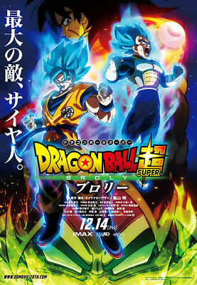 "Dragon Ball Super Broly Art Poster 48x32"" 36x24"" Japanese Movie Anime Print Silk"