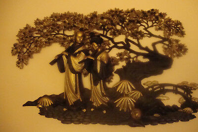Vintage Burwood Products Co. Asian Bonsai Tree Wall Plaque 1973 Black & Gold