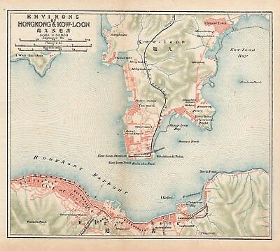 Original 1915 color map of Environs of Hong Kong and Kowloon, China- 香港 - 九龍