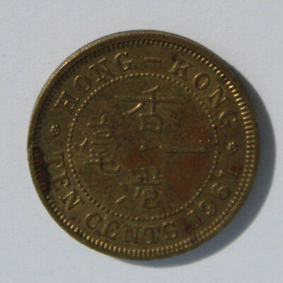 Hong Kong 10 Cents, 1961, Queen Elizabeth II 1st Portrait, excellent coin
