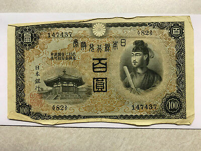 1930 Japan 100 Yen Note Rolled Edges Fine+ #14481