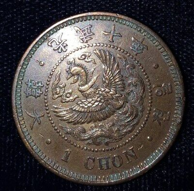 1906, 1 Chon from Korea.  No Reserve!