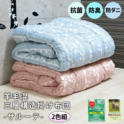 Japanese futon comforter duvet red and blue 2set New made in japan single size