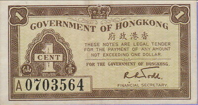 Hong Kong 1 Cent Banknote,(1941),Extra Fine Condition Cat#313-B-3564