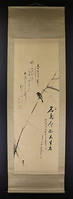 """JAPANESE HANGING SCROLL ART Painting """"Bird on Bamboo"""" Asian antique  #E2882"""