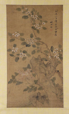 """JAPANESE HANGING SCROLL ART Painting """"Flowers"""" Asian antique  #E2894"""