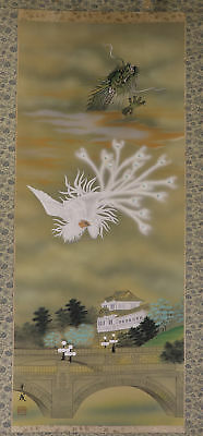 """JAPANESE HANGING SCROLL ART Painting """"Phoenix and Dragon""""  #E2893"""