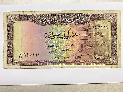 1973 Syria 10 Pounds VG++ #14513