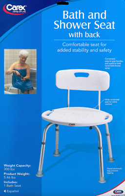 Carex Adjustable Bath And Shower Seat With Back - NEW