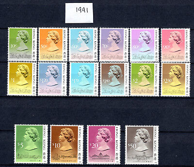 Hong Kong China 1991 Qeii Definitives Full Set Of Mnh Stamps Un/mm