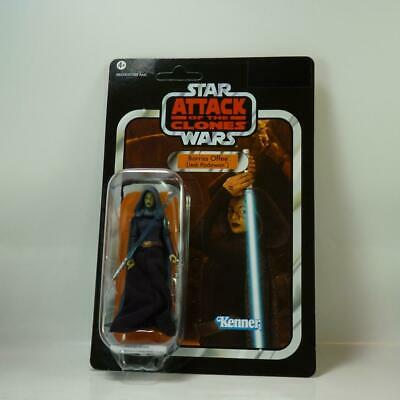 Star Wars Vintage Collection Actionfigur: (51) Barriss Offee