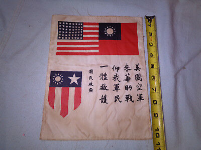 ~*~SOLDIER ESTATE~*~ Old WWII Military Patch Emblem #B