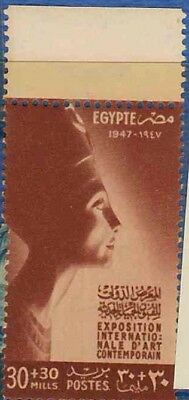 Old Egyptian stamp collection issued 1947 in great condition - Never hinged