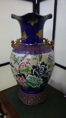 Antique Style Tall Chinese Vase ..Blue And Gold