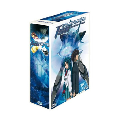 Full Metal Panic - The Second Raid - The Complete Series (Eps 01-13) (4 Dvd)  [D