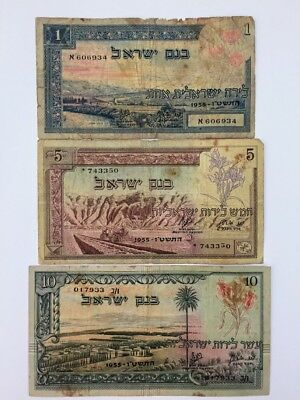 Israel 1955 1,5,10 Lirot Bank Israel first Issue - Used