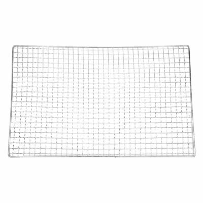 Metal Squares Holes Grilling Barbecue Wire Mesh 40cm x 25cm O4Y6