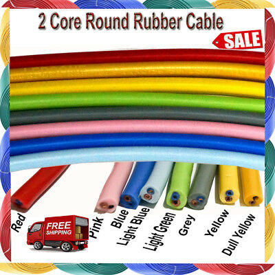 Rubber Cable 2C PVC Colour Wire Flexible 0.75mm Camping Pond Outdoor Heavy Duty