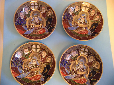 Vintage Wales China Japan Handpainted Small Dishes