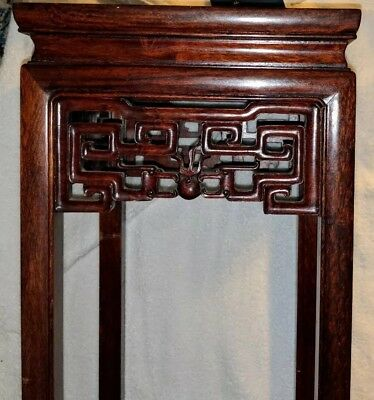 Gorgeous AUTHENTIC Chinese Hongmu Table/Stand! RARE! FREE US SHIPPING! NR