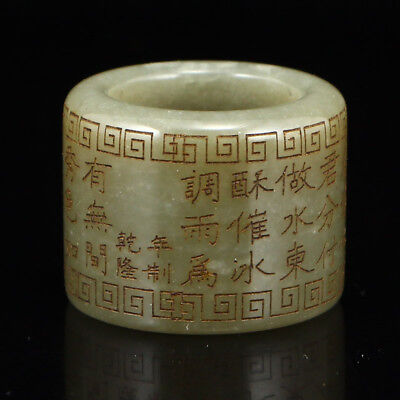 Vintage Chinese Hetian Jade Poetic Prose Thumb Ring w Qian Long Mark