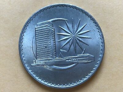 1971 Malaysia 1 Riggint foreign coin Excellent condition high value