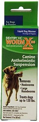 SENTRY HC WormX DS (pyrantel pamoate) Canine Anthelmintic Suspension