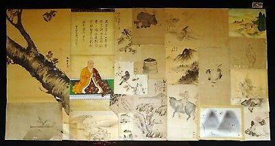 22x 19C/20C Japanese Mixed Lot Paintings, Drawings, Calligraphies (HMA) #1634