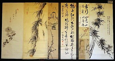 10x 19C/20C Japanese Mixed Lot Paintings, Drawings, Calligraphies (HMA) #1639