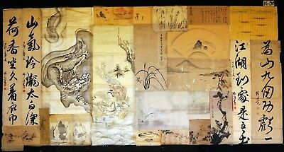 23x 19C/20C Japanese Mixed Lot Paintings, Drawings, Calligraphies (HMA) #1650