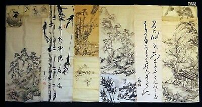 12x 19C/20C Japanese Mixed Lot Paintings, Drawings, Calligraphies (HMA) #1655
