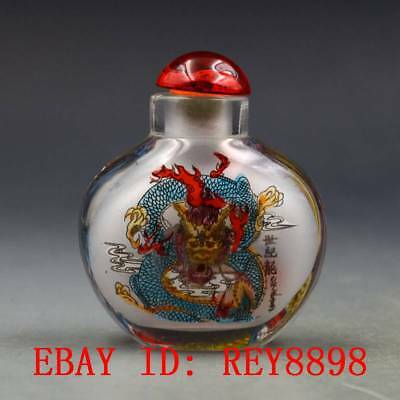Antique Chinese Glass Internal Hand-painted Dragon Snuff Bottles N47