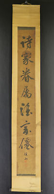 JAPANESE HANGING SCROLL ART Calligraphy  Asian antique  #E2937