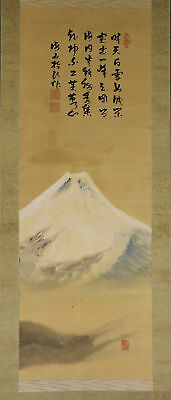 """JAPANESE HANGING SCROLL ART Painting Scenery """"Mt. Fuji"""" Asian antique  #E2935"""