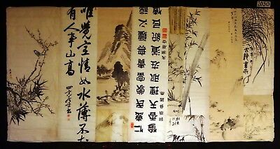 12x 19C/20C Japanese Mixed Lot Paintings, Drawings, Calligraphies (HMA) #2030