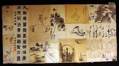 22x 19C/20C Japanese Mixed Lot Paintings, Drawings, Calligraphies (HMA) #2031