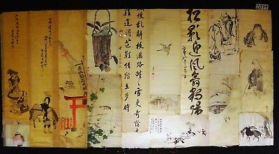 16x 19C/20C Japanese Mixed Lot Paintings, Drawings, Calligraphies (HMA) #2074