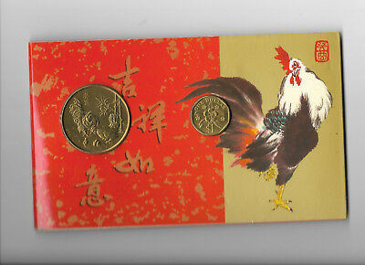 Singapore 1993 Year of the Rooster $1 coin and 1 pc $2 banknote UNC in folder